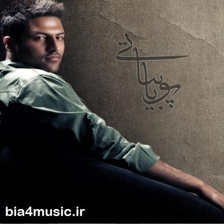 https://up.mybia4music.com/music/94/full/Pouya%20Bayati/Pouya%20Bayati%20%285%29.jpg
