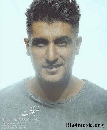 https://up.mybia4music.com/music/94/full/Shahab%20Mozaffari/Shahab%20Mozaffari%20%285%29.jpg