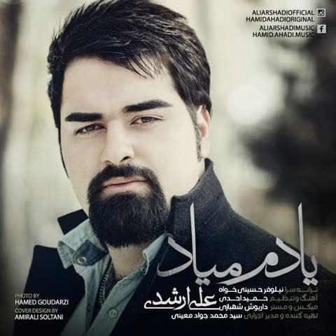 https://up.mybia4music.com/music/94/khordad/Ali%20Arshadi%20-%20Yadam%20Miyad.jpg