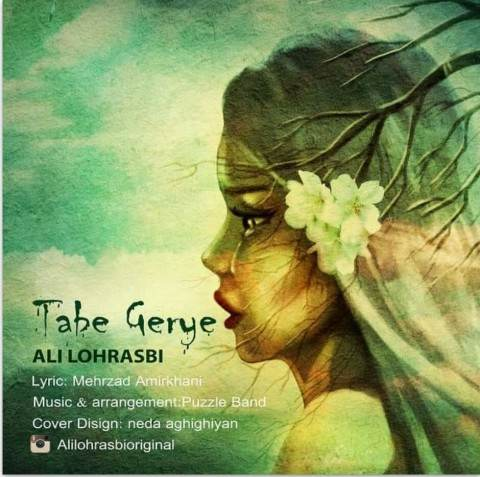 https://up.mybia4music.com/music/94/khordad/Ali%20Lohrasbi%20%E2%80%93%20Tabe%20Geryeh.jpg