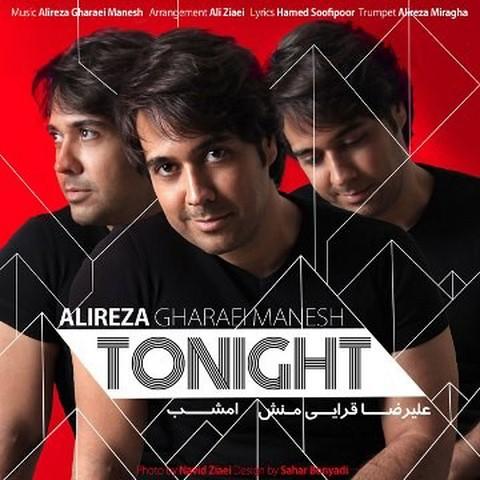 https://up.mybia4music.com/music/94/khordad/Alireza%20Gharaei%20Manesh%20-%20Emshab.jpg