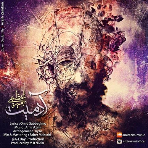 https://up.mybia4music.com/music/94/khordad/Amir-Azimi-Adamiat.jpg