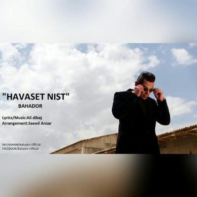 https://up.mybia4music.com/music/94/khordad/Bahador%2BHavaset%20Nist.jpg