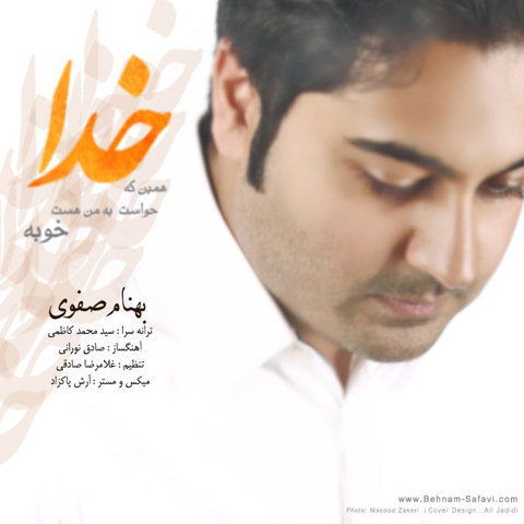 https://up.mybia4music.com/music/94/khordad/Behnam%20Safavi%20-%20Khoda.jpg