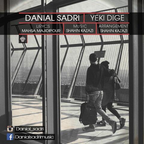 https://up.mybia4music.com/music/94/khordad/Danial%20Sadri%20-%20Yeki%20Dige.jpg