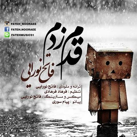 https://up.mybia4music.com/music/94/khordad/Fateh%20Nooraee%20-%20Ghadam%20Zadam.jpg