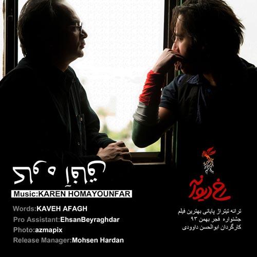 https://up.mybia4music.com/music/94/khordad/Kaveh-Afagh-Rokhe-Divaneh.jpg
