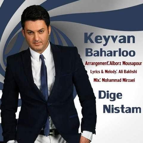 https://up.mybia4music.com/music/94/khordad/Keyvan%20Baharloo%20-%20Dige%20Nistam.jpg