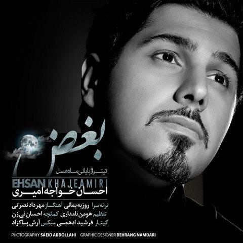 https://up.mybia4music.com/music/94/khordad/Mah%20Asal%2094%20-%20Ehsan%20Khaje%20Amiri.jpg