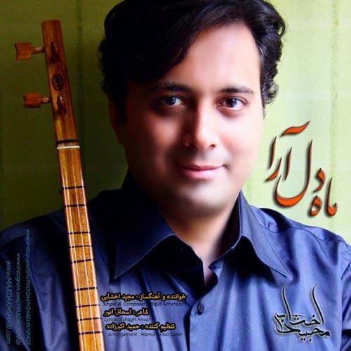 https://up.mybia4music.com/music/94/khordad/Majid-Akhshabi-Mah-Del-Ara.jpg
