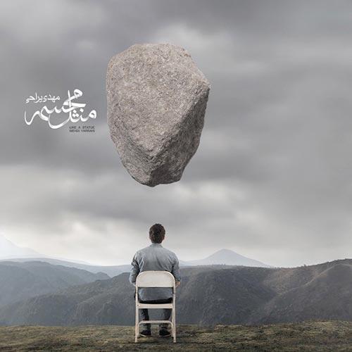 https://up.mybia4music.com/music/94/khordad/Mehdi-Yarrahi-Mesle-Mojasame.jpg