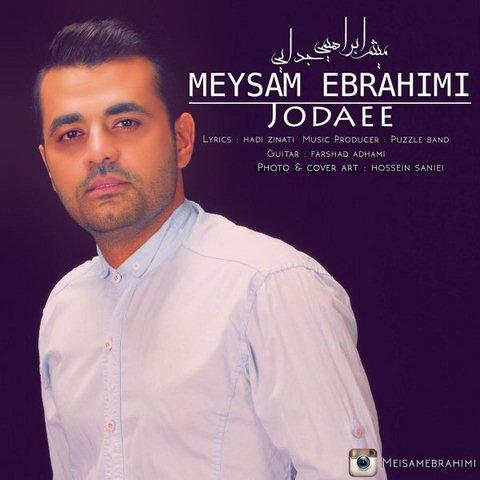 https://up.mybia4music.com/music/94/khordad/Meysam%20Ebrahimi%20-%20Jodaee.jpg