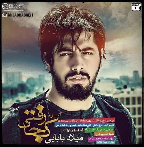 https://up.mybia4music.com/music/94/khordad/Milad%20Babaei%20-%20Koja%20Rafti.jpg