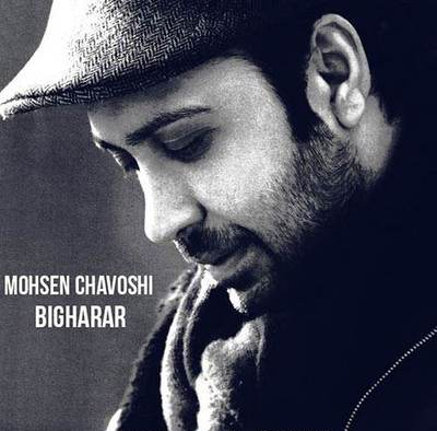https://up.mybia4music.com/music/94/khordad/Mohsen-Chavoshi-Bigharar.jpg