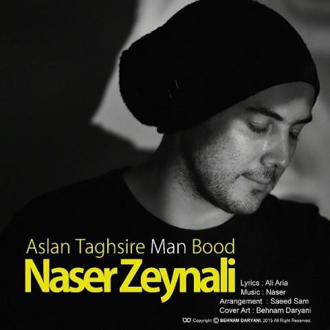 https://up.mybia4music.com/music/94/khordad/Naser%20Zeynali%20Aslan%20Taghsire%20Man%20Bood.jpg