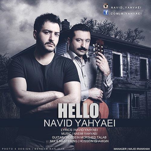 https://up.mybia4music.com/music/94/khordad/Navid%20Yahyaei-Salam.jpg