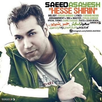 https://up.mybia4music.com/music/94/khordad/Saeed%20Asayesh%20-%20Hesse%20Shirin.jpg