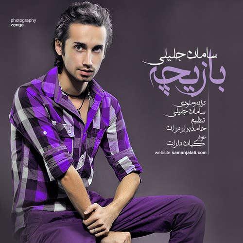 https://up.mybia4music.com/music/94/khordad/Saman%20Jalili%20-%20Baziche.jpg