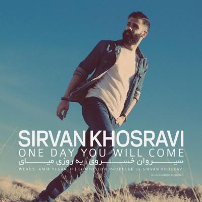 https://up.mybia4music.com/music/94/khordad/Sirvan%20Khosravi%20-%20Ye%20Roozi%20Miay.jpg
