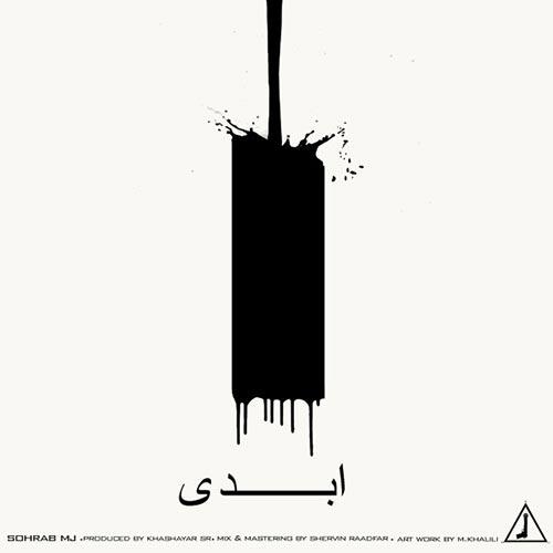 https://up.mybia4music.com/music/94/khordad/Sohrab-MJ-Abadi.jpg