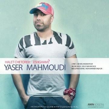 https://up.mybia4music.com/music/94/khordad/Yaser%20Mahmoudi%20-%20Halet%20Chetoreh%20Eshgham.jpg