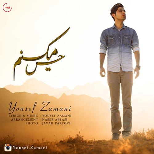 https://up.mybia4music.com/music/94/khordad/Yousef%20Zamani%20-%20Hes%20Mikonam.jpg