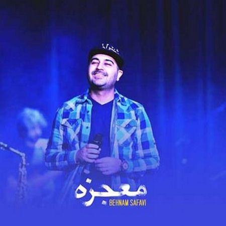 https://up.mybia4music.com/music/95/1/Behnam%20Safavi%20-%20Mojeze.jpg