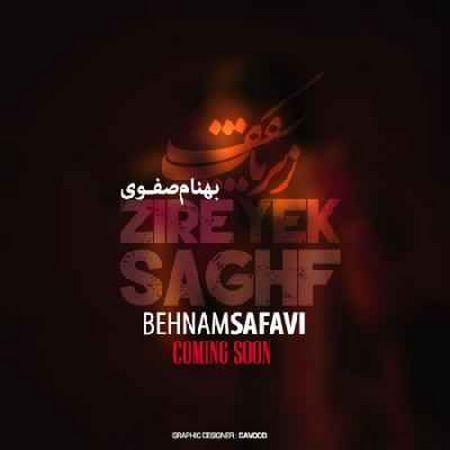 https://up.mybia4music.com/music/95/1/Behnam%20Safavi%20-%20Zire%20Yek%20Saghf.jpg