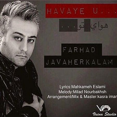 https://up.mybia4music.com/music/95/1/Farhad%20Javaherkalam%20%96%20Havaye%20To.jpg