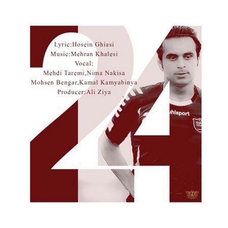 https://up.mybia4music.com/music/95/1/Mehdi-Taremi%26Nima-Nakisa-%26-Mohsen-Bengar%26Kamal-Kamyabinya-24.jpg