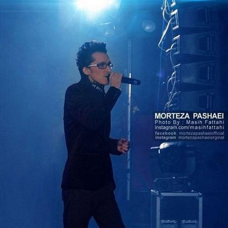 https://up.mybia4music.com/music/95/1/Morteza%20Pashaei%20-%20Gerye.jpg