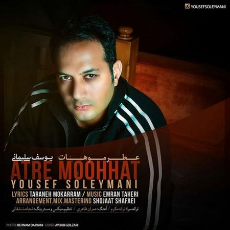 https://up.mybia4music.com/music/95/1/Yousef%20Soleymani%20-%20Atre%20Moohat.jpg