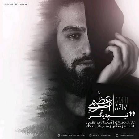 https://up.mybia4music.com/music/95/10/Amir%20Azimi%20-%20Nim%20Digar.jpg