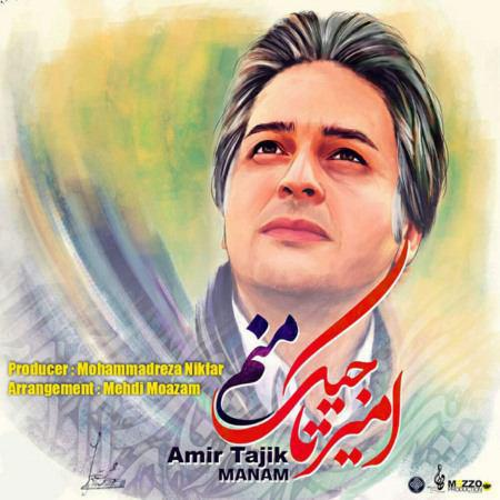 https://up.mybia4music.com/music/95/10/Amir%20Tajik%20-%20Manam.jpg