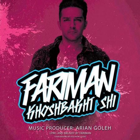 https://up.mybia4music.com/music/95/10/Fariman-Khoshbakht-Shi.jpg