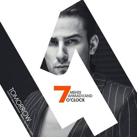 https://up.mybia4music.com/music/95/10/Mehdi%20Ahmadvand%20%282%29.jpg
