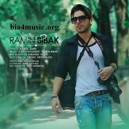 https://up.mybia4music.com/music/95/10/Ramin%20Bibak%20-%20Angizeh.jpg