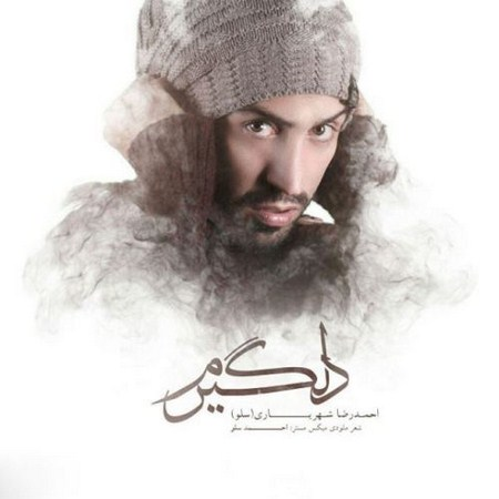 https://up.mybia4music.com/music/95/11/Ahmad%20Solo%20-%20Delgiram%201.jpg