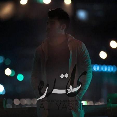 دانلود آهنگ یادت نره آیندمو زندگیمو دادی به کی علی یاسینی