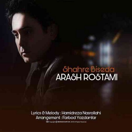 https://up.mybia4music.com/music/95/11/Arash%20Rostami%20Shahre%20Bi%20Seda.jpg