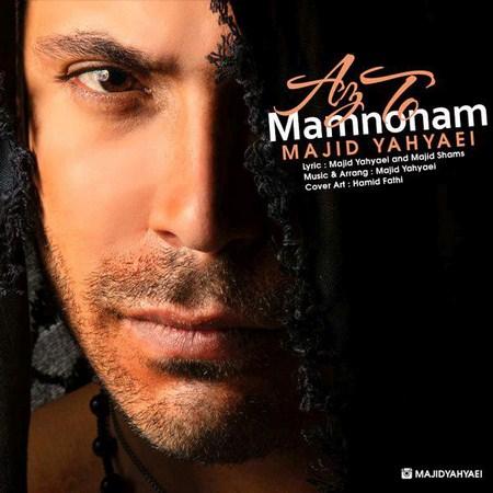 https://up.mybia4music.com/music/95/11/Majid%20Yahyaei%20-%20Az%20To%20Mamnoonam.jpg