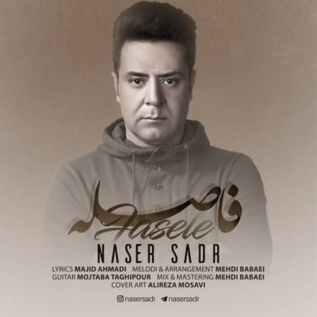 https://up.mybia4music.com/music/95/11/Naser%20Sadr%20-%20Faseleh.jpg