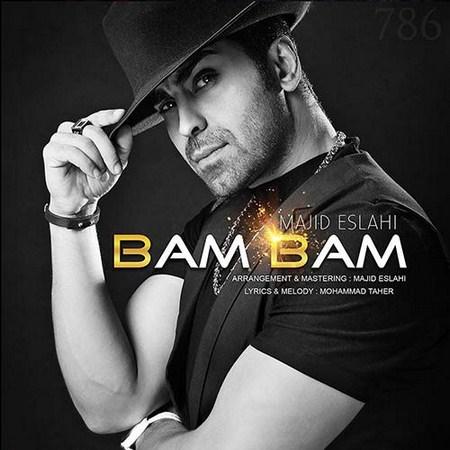 دانلود آهنگ جدید مجید اصلاحی بنام بام بام
