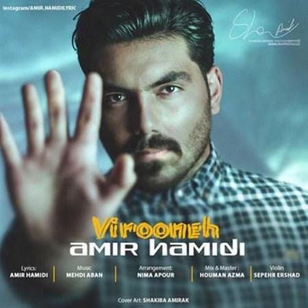 https://up.mybia4music.com/music/95/2/Amir%20Hamidi%20-%20Virooneh.jpg