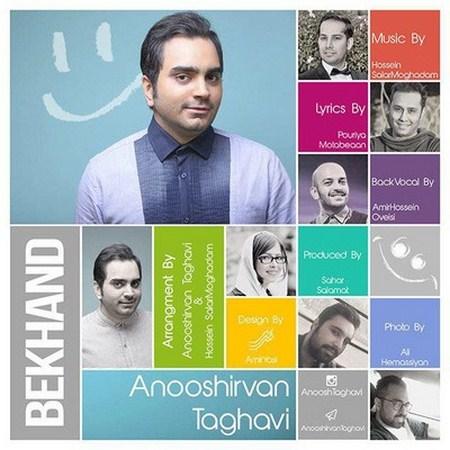 https://up.mybia4music.com/music/95/2/Anooshiravan%20Taghavi%20%96%20Bekhand.jpg