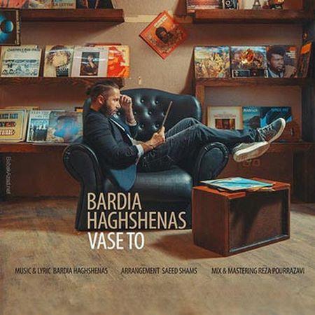 https://up.mybia4music.com/music/95/2/Bardia-Haghshenas-Vase-To.jpg