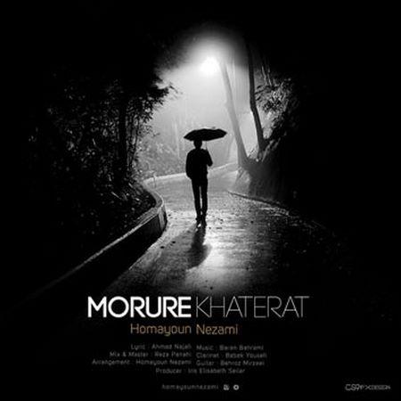 https://up.mybia4music.com/music/95/2/Homayoun%20Nezami-%20Morure%20Khaterat.jpg