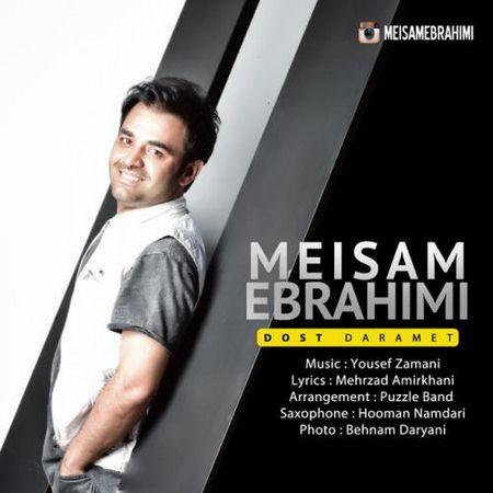 https://up.mybia4music.com/music/95/2/Meisam%20Ebrahimi%20-%20Doost%20Daramet.jpg