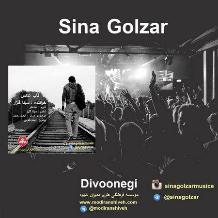 https://up.mybia4music.com/music/95/2/Sina%20Golzar.jpg