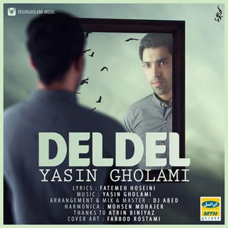 https://up.mybia4music.com/music/95/2/Yasin-Gholami-Dell-Dell.jpg